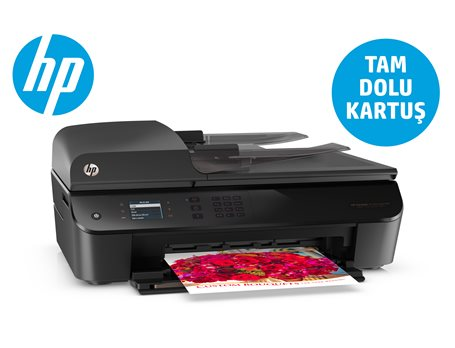 HP DESKJET INK ADVANTAGE 4645 INKJET MULTIFUNCTION YAZICI