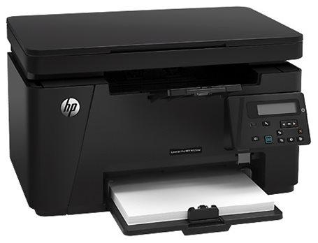 HP LASERJET PRO MFP M125NW MULTIFUNCTION YAZICI